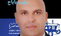 رشيد باباح يسير بخطى ثابتة نحو هدف الفوز بعضوية الغرفة الفلاحية لجهة الشرق عن دائرة بني وليشك بإقليم الدرويش