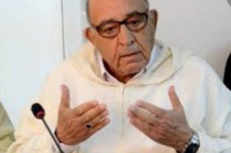 تعزية في وفاة نجل رئيس مجلس جماعة تفرسيت ( بندحمان )