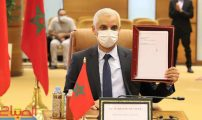 بلاغ من الديوان الملكي بخصوص تعيين وزير الصحة والحماية الاجتماعية
